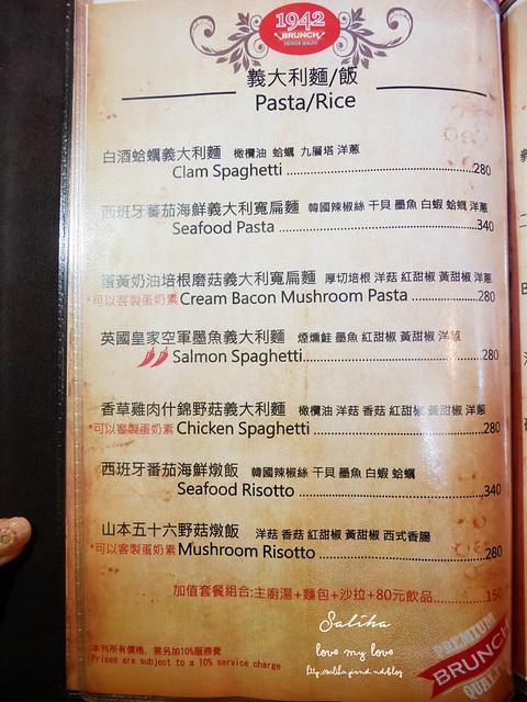 陽明山美式餐廳1942餓棧廚房menu