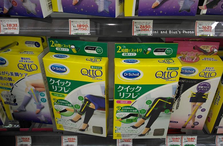 日本九州鹿兒島松本清藥妝價格42