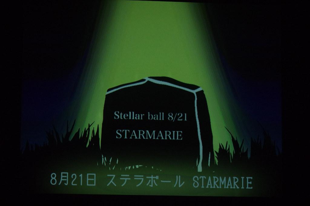 STARMARIE1239