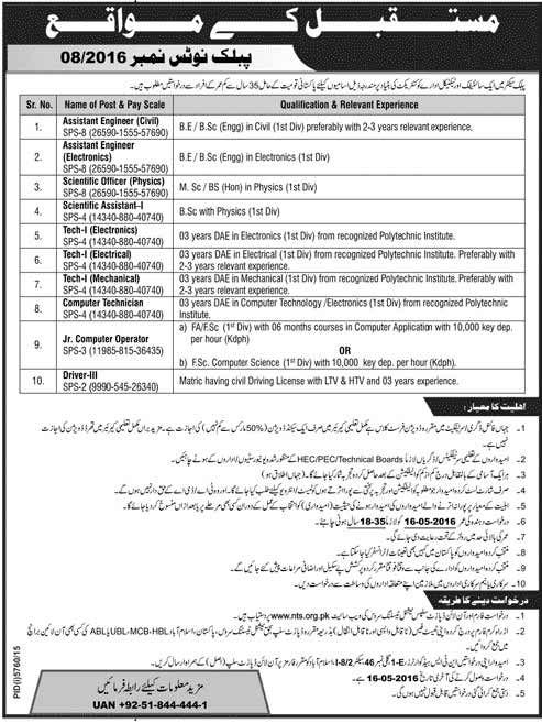 Public Sector Organization Notice 8-2016