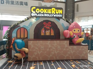 鑽石山 荷里活廣場 COOKIERUN PLAZA HOLLYWOOD HONGKONG 2015 CIRCLEG 聖誕裝飾 (4)