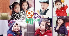 Oh My Baby Ep.122
