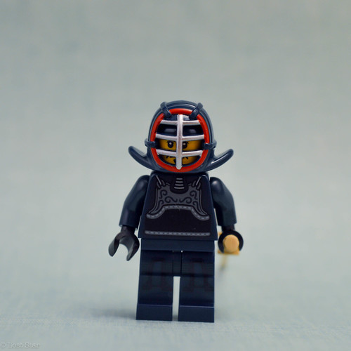 Kendo Fighter (Front)
