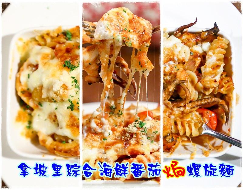Pasta,信義區美食,和Nagomi,和風,尾牙,巷弄美食,日式,日式和風義大利,日式料理,東區美食,美式漢堡︱義大利麵,義大利麵,義大利麵推薦,聚餐餐廳,餐廳 @陳小可的吃喝玩樂