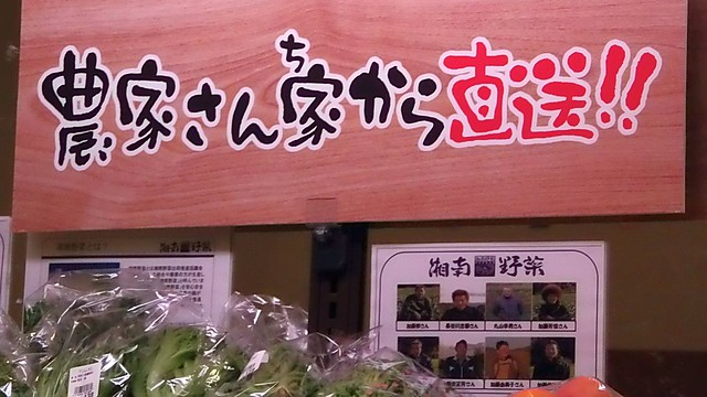 Photo:#6591 punning sign: vegetables direct from producers By Nemo's great uncle