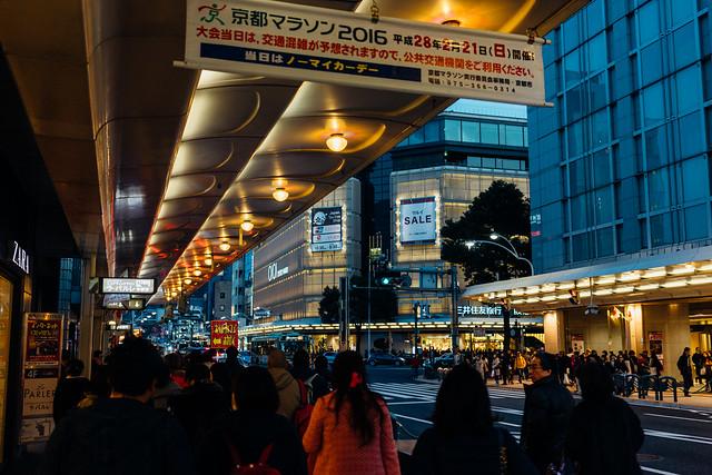 Kyoto_1602_11
