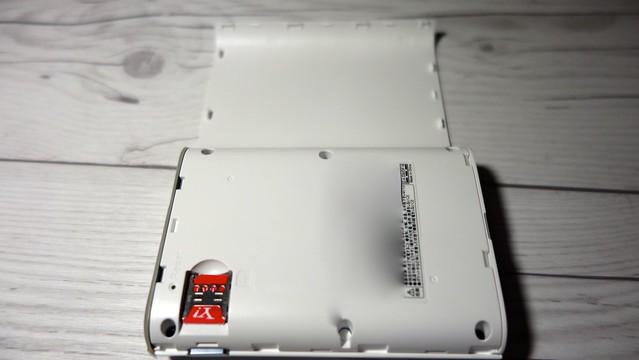 DSC00345