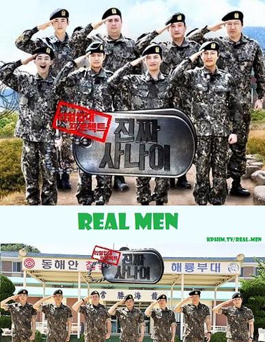 Real Men (2013)