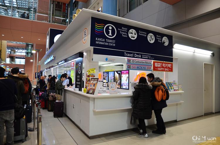 關西旅遊信息服務中心05.jpg