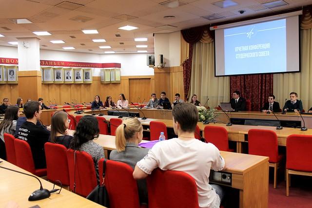 Отчётное собрание ССт