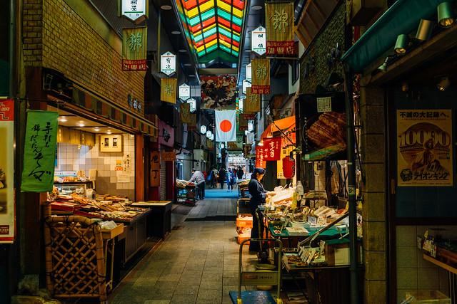 Kyoto_Nishiki_06