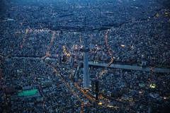 Skytree Blue Hour Aerial