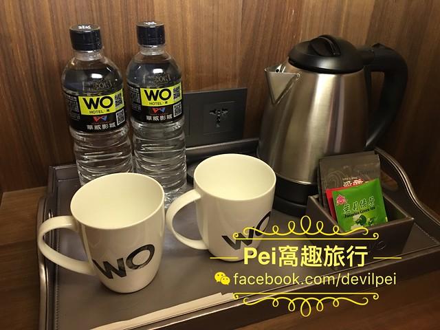 高雄Hotel Wo窩