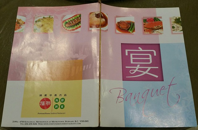 2016-Feb-24 Fortune House - YVRFoodies banquet menu