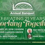 2016 Annual Banquet