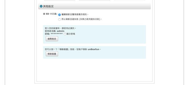 DP_Screenshot_011.jpg
