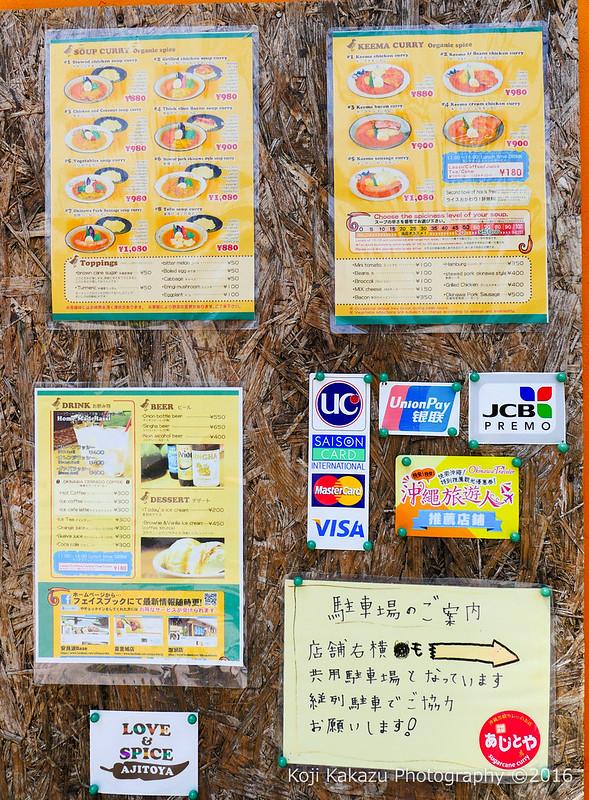 沖縄黒糖カレーのお店 あじとや 首里城店-4