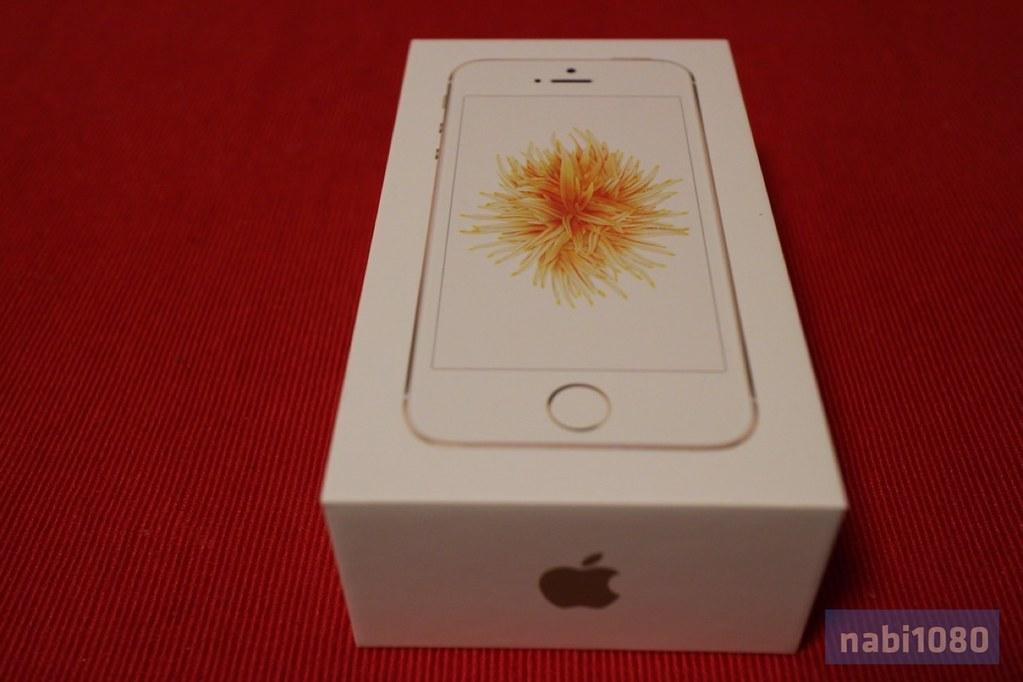 iPhone SE07