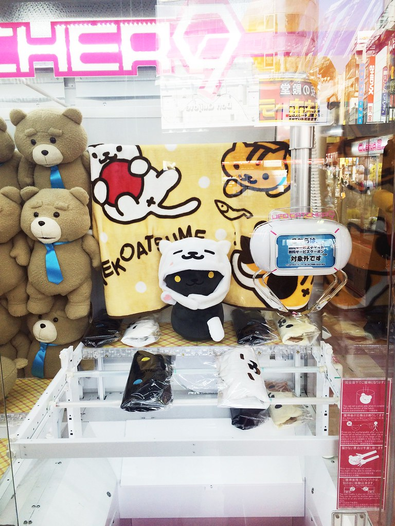 japan neko atsume cat claw game