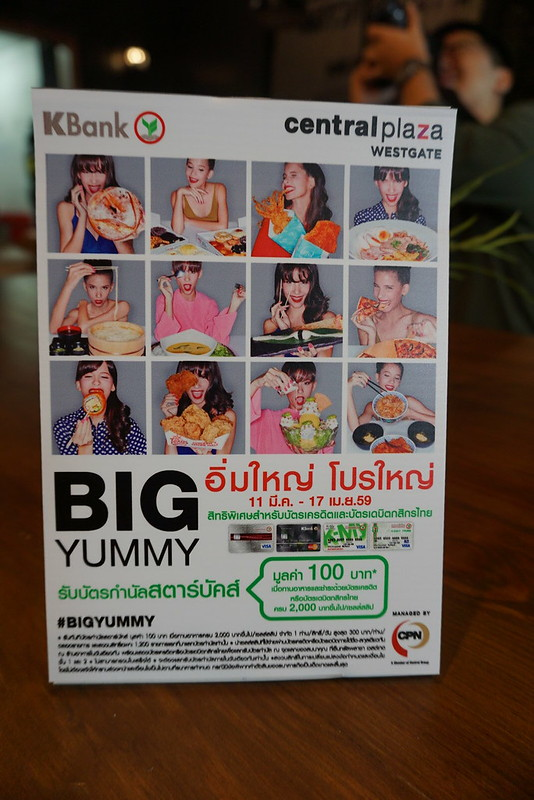 big yummy