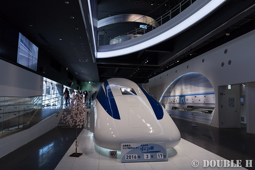 Yamanashi Prefectual Maglev Exhibition Center (2)