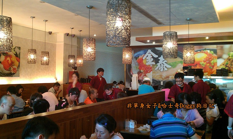 毅壽司平價日式料理築地生魚片蓋飯鮮魚金泰日本料理22