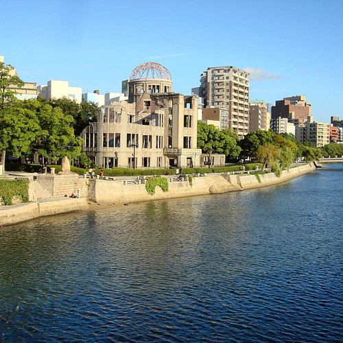 #japan #nippon #日本 #hiroshima #atomicbomb #atomicbombdome #peace #2008 #august #summer #summertime #holiday #holidays #sky #clouds