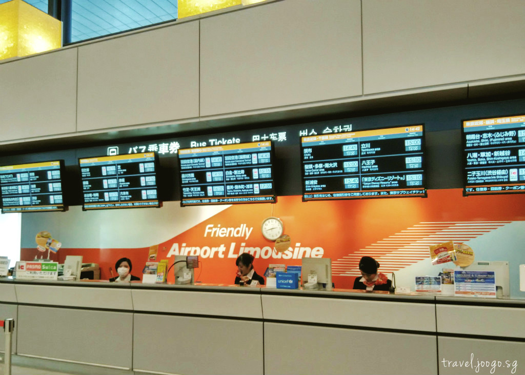 Tokyo Airport Limousine - travel.joogo.sg