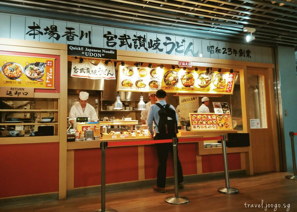 Narita Domestic Airport
