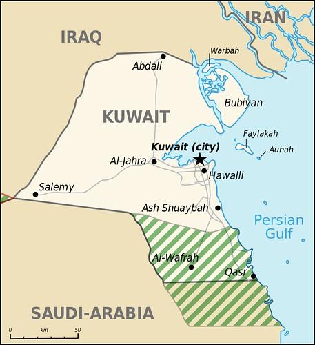 Former_Saudi-Kuwaiti_Neutral_Zone_en.svg