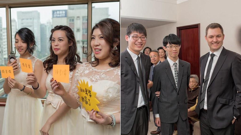 婚攝樂高-蓮香齋-人道國際酒店058