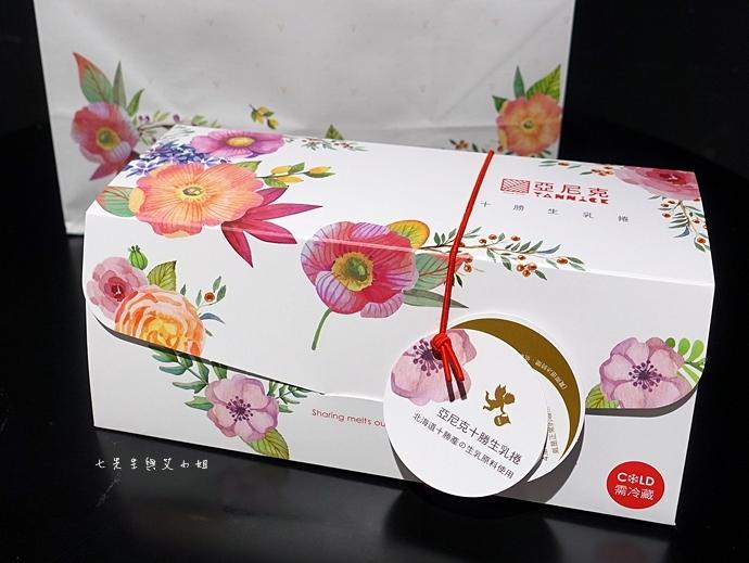 20 亞尼克菓子工房 芒果奶油捲
