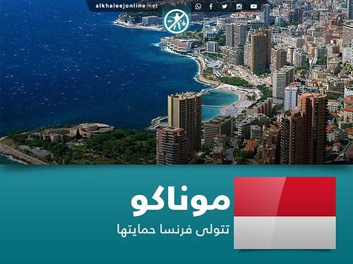 موناكو_2