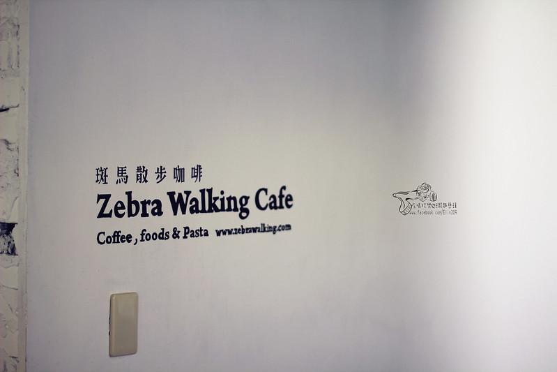 斑馬散步 (21)