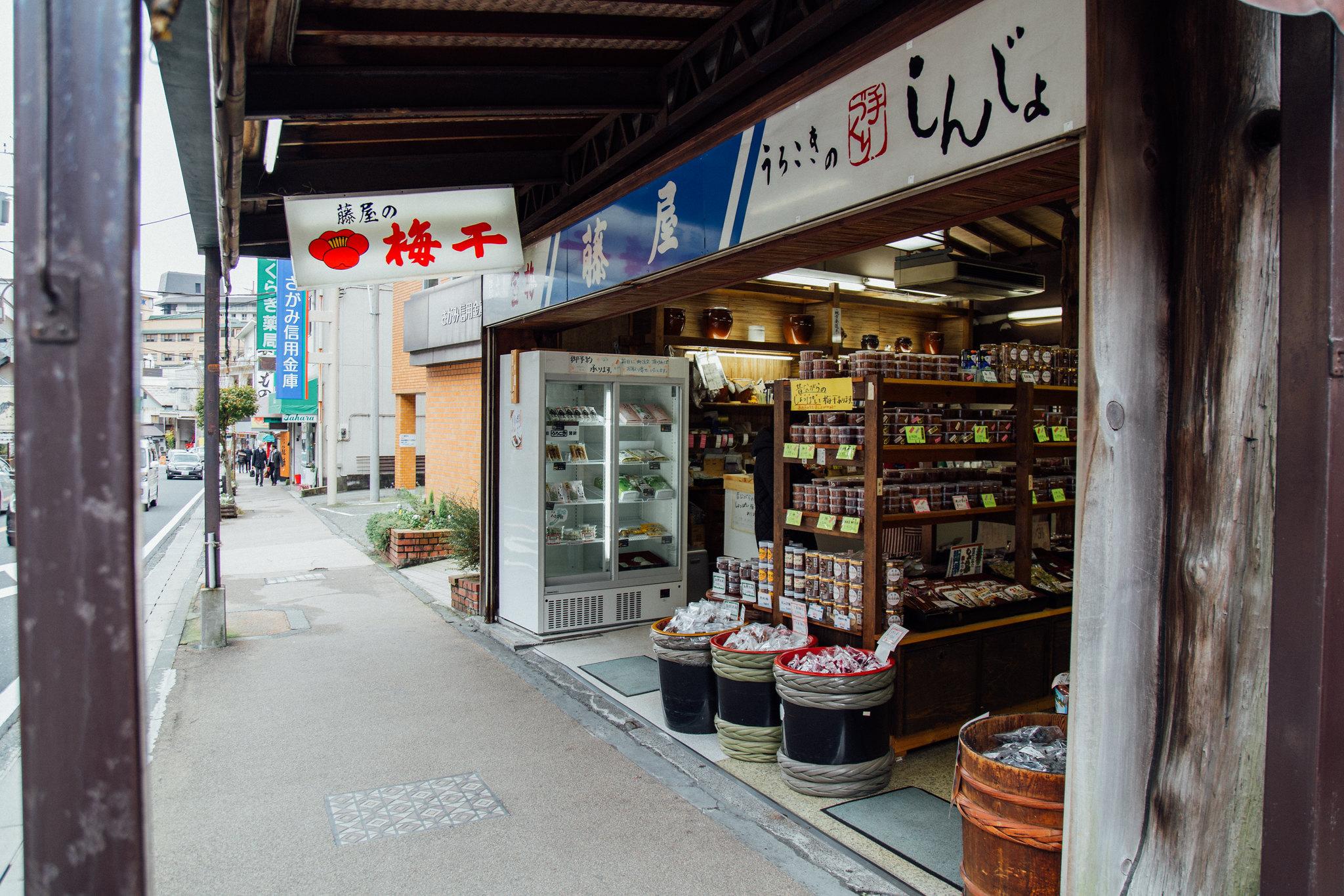 2014-11-28 御殿場キャンプとみかん狩り 013