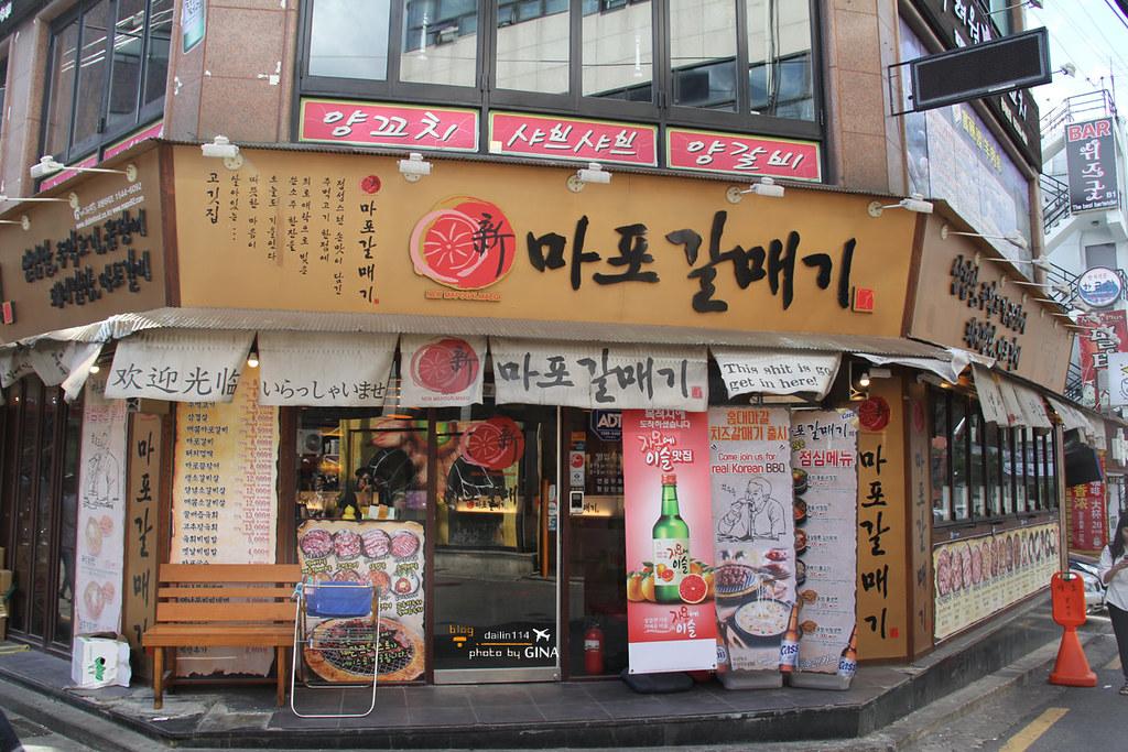 2020首爾食記 新麻蒲海鷗烤肉(마포갈매기)有點令人銷魂的韓國烤肉 弘大店 @Gina Lin
