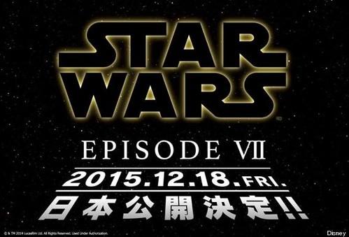 o-STAR-WARS-7-570