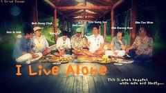 I Live Alone Ep.140