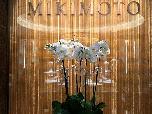 Mikimoto 1881 Heritage Store Exclusive Preview 01