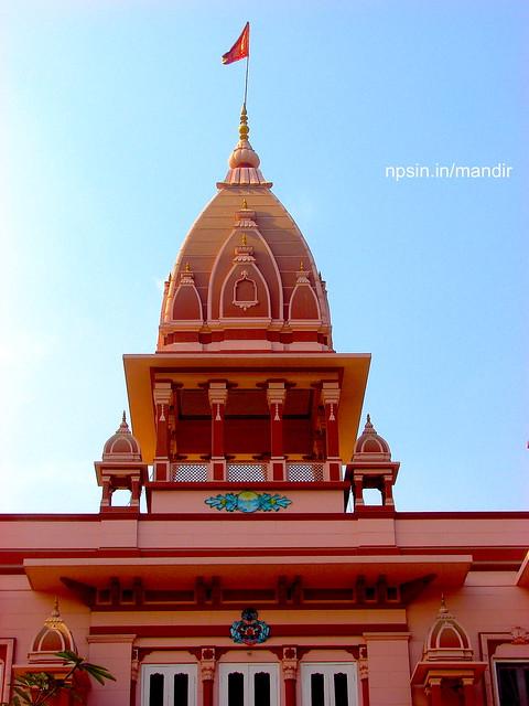 Vertical Align of Middle Shikhar