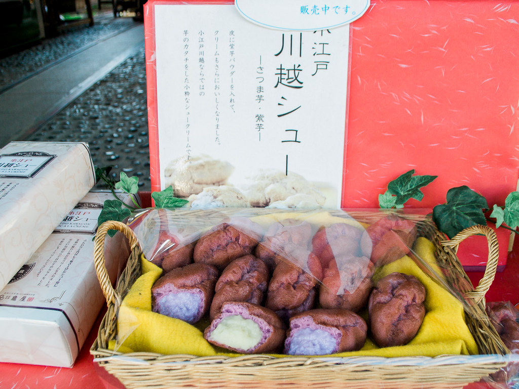 Sweet Potato Dishes in Kawagoe