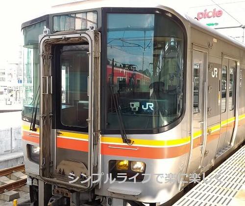 青春18兵庫、姫路駅・姫新線