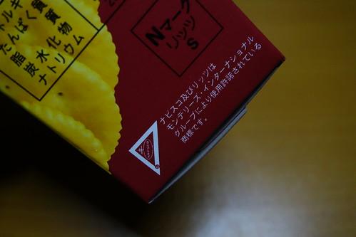 DSC01766
