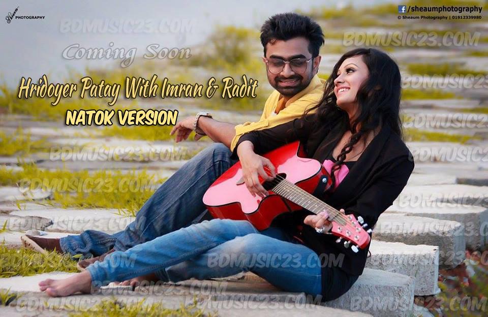 Bangla Natok Online's most interesting Flickr photos | Picssr