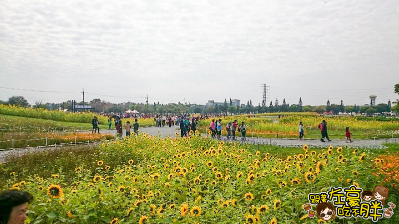 屏東熱帶農業博覽會 _3626