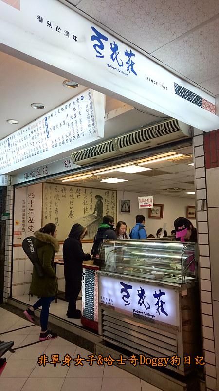 寧夏夜市美食蚵仔煎飯糰豆花29