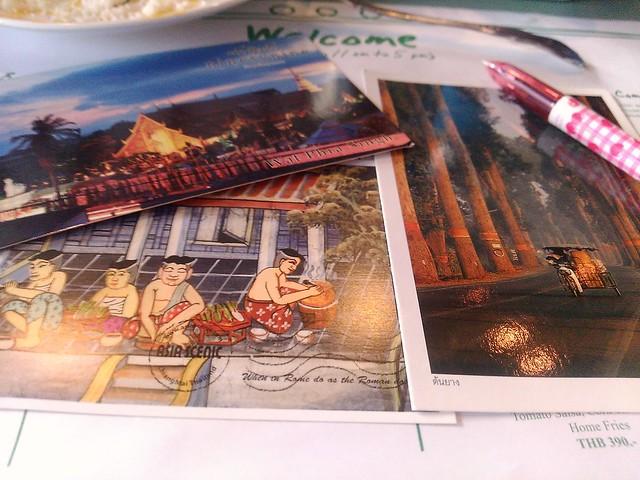 習慣在旅行中寫幾張明信片告訴他關於旅行中的心情