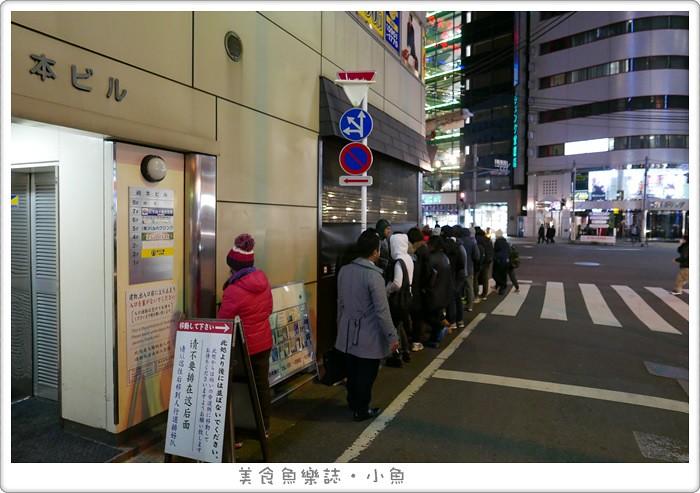 【日本東京】無敵家拉麵/池袋超人氣排隊美食 @魚樂分享誌
