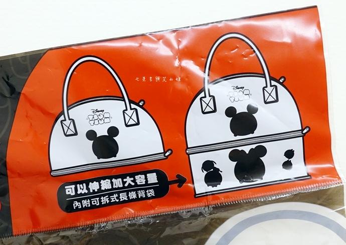 4 全家就愛FUN一起疊疊磁鐵公仔 疊疊手提袋