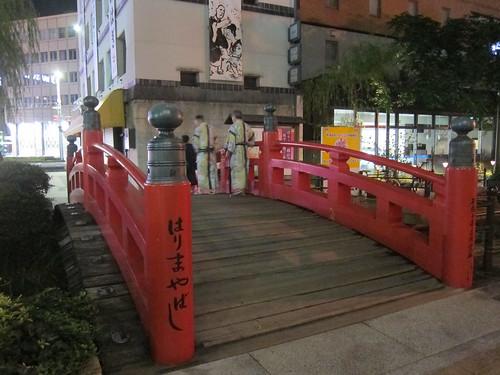 bridge japan jp kochi kōchiken kōchishi